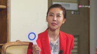 showbiz korea actress han eun jung720p 360