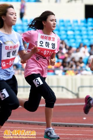 a pink 17
