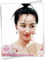 han hye jin poster 295