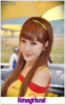 Im Min Young